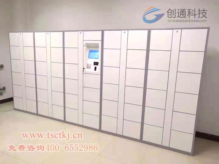 河北冀中公安局安装的智能卷宗柜