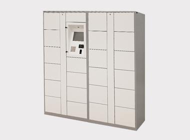 智能物证柜保全系统