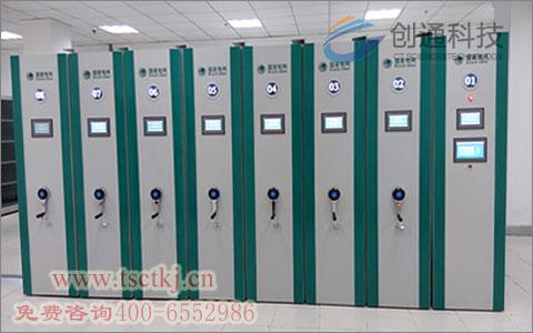 国家电网济南供电公司智能档案柜