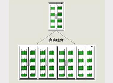 智能文件管理系统
