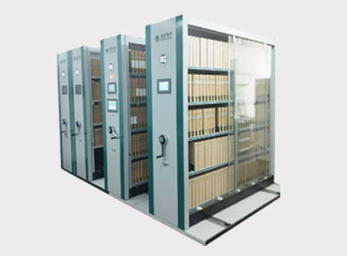 RFID智能档案密集柜